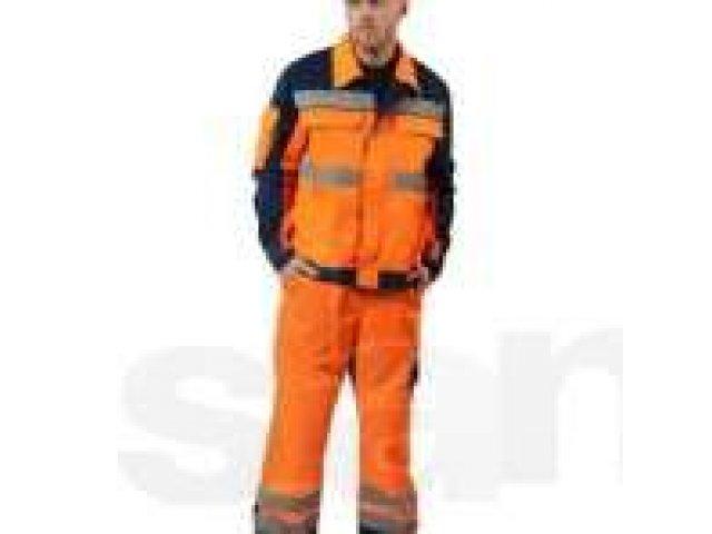 костюм с огнезащитной пропиткой гост