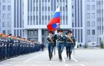 Академия гражданской защиты (агз) мчс россии