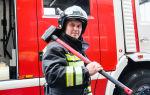 Профессия пожарных и спасателей