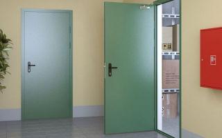 Как выбрать противопожарные двери? на что обращать внимание?
