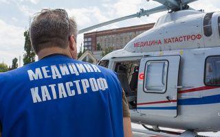 Территориальная (региональная) служба медицины катастроф