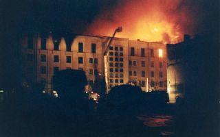 Пожарная безопасность в лечебных (медицинских) учреждениях
