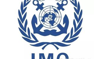 Международная морская организация (имо)