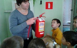 Пожарная безопасность воспитателям