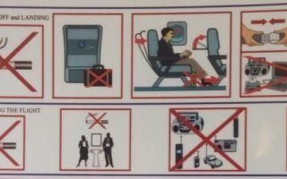 Чс на борту самолета: аварийный взлет/посадка, разгерметизация, пожар
