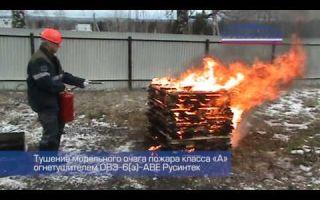 Рассказ жены пожарного-ликвидатора пожара чернобыльской аэс