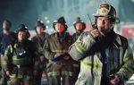 Фильмы про пожарных и спасателей: подробный список
