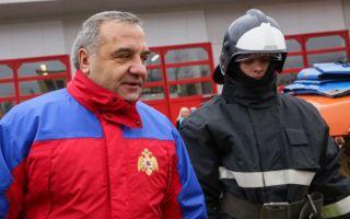 Социальная защищенность в мчс россии