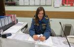 Диспетчер и радиотелефонист в пожарной охране