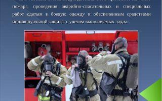 Специальные работы на пожаре: виды и порядок проведения