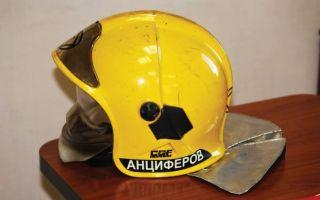 Обозначение на касках пожарных