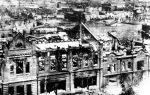 Пожар в барнауле в 1917 году