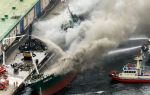 Тушение пожаров на морских речных судах, трюмах кораблей