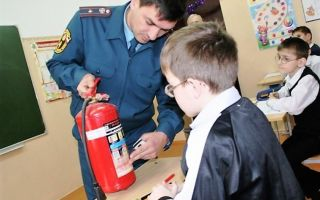 Профилактическая работа по пожарной безопасности в начальной школе
