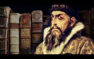 Великий пожар в москве, поиски и тайна библиотеки ивана грозного