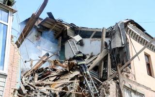 Взрыв в жилых зданиях