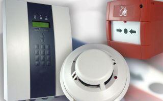 Установки автоматической пожарной и охранно-пожарной сигнализации