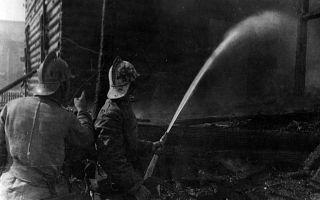 Омская пожарная охрана в годы великой отечественной войны