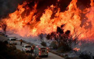 Пожары и катастрофы