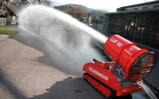 Пожарные робот дымоудаления и тушения пожара luf 60