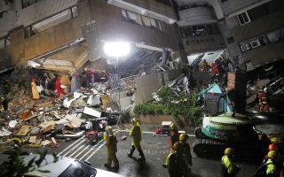 Ликвидация последствий землетрясений тема 8