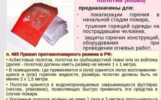 Ручной универсальный пожарный ствол thunderfog-ru (тандерфог-ру) ттх