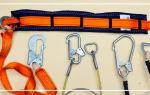 Пояс пожарный спасательный: типы, конструкция и испытание