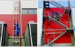 Эвакуационные лестницы: типы (виды), требования, испытания