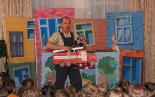 Сценарий новогоднего кукольного спектакля: пожарная безопасность
