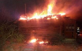 Страхование имущества от пожара: дома, квартиры, машины