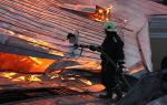 Тушение пожаров в чердачных помещениях