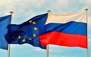 Взаимодействие россии и евросоюза в области гражданской защиты