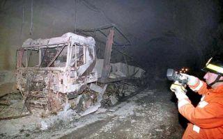 Пожар в тоннеле монблан