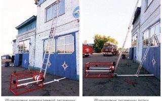 Стенд для испытания пожарно-технического вооружения (птв)