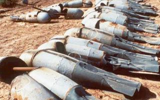 Авария с боеприпасами оружия массового поражения
