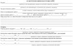 Радиационная разведка: задачи, цели и основные приборы контроля