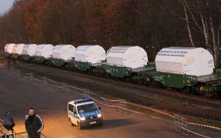 Транспортирование радиоактивных отходов